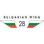 Bulgaria wings