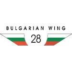 Bulgaria wings